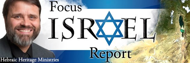 Focus Israel Report ~ 11.20.15