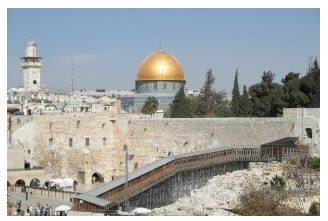 Palestinians Declare War over Temple Mount | Hebrew Nation Online