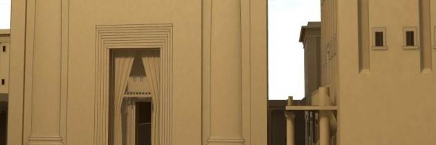 Rambam's Halachot from 'Kli HaMikdash' Focus on Wood Sacrifice, Ma'amad, Temple Officials
