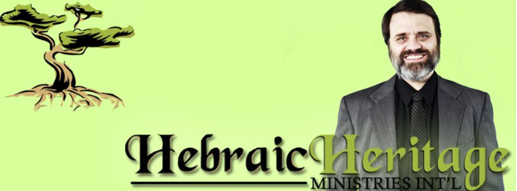 Hebraic Heritage ~ Eddie Chumney ~ 2.5.15
