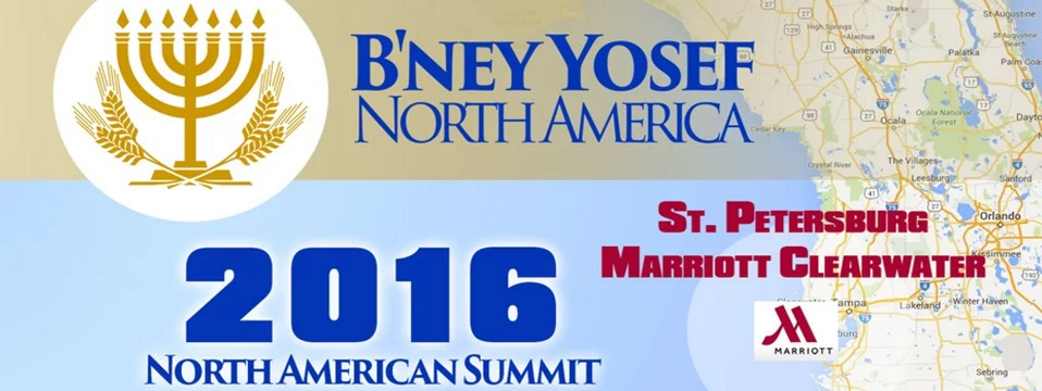 B'Ney Yousef 2016 North American Summit