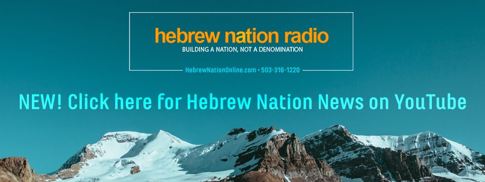 Hebrew Nation News on YouTube