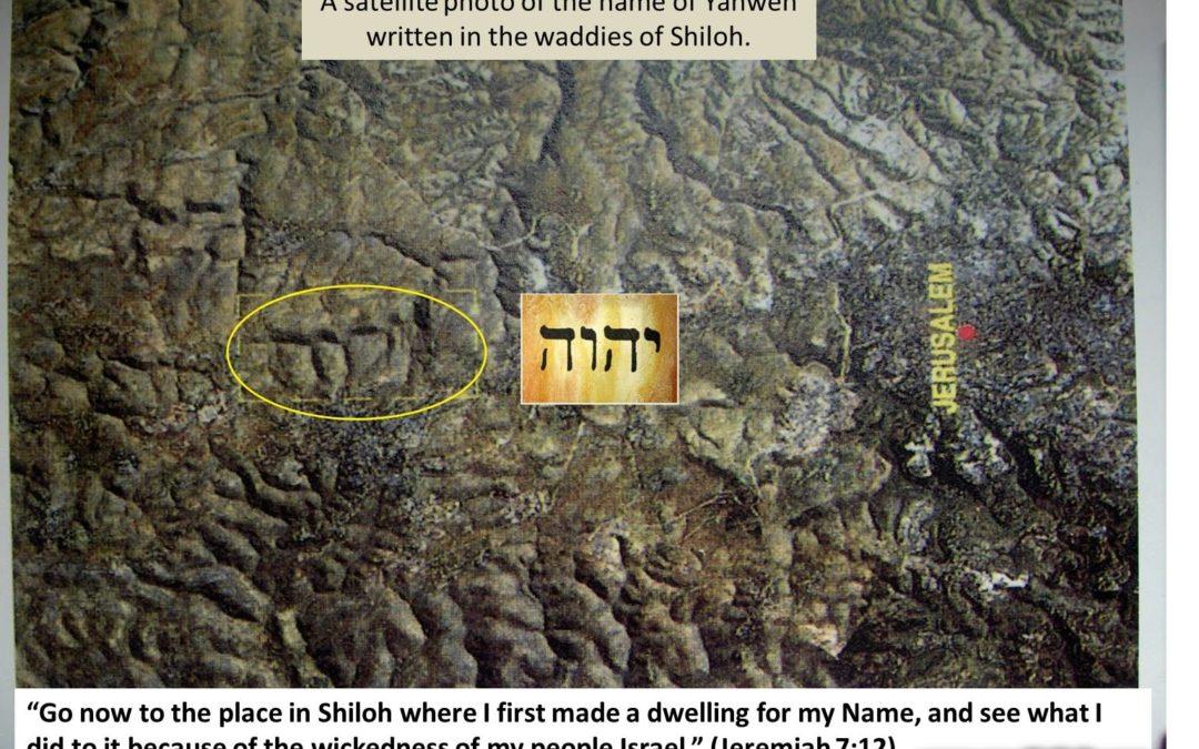 Torah Teachers' Round Table – Tanakh Edition – Joshua ch 18-19