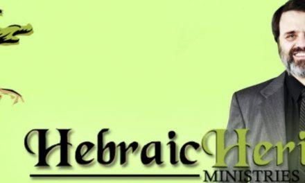 Our Hebraic Heritage ~ Romans: For or Against Torah ~ Pt 5