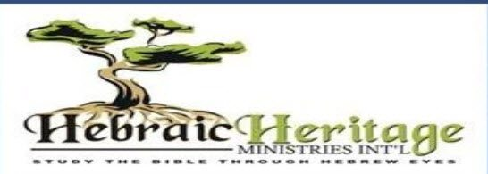 Our Hebraic Heritage ~ Romans: For or Against Torah ~ Pt 3