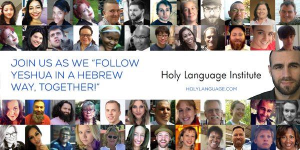 Holy Language Institute