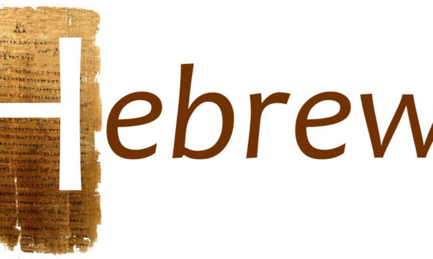 Our Hebraic Heritage ~ Hebrews Pt 3