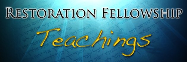 "Restoration Fellowship ~ 10/31/2014 ~ ""Shema"""