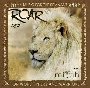 roar_cd_1000