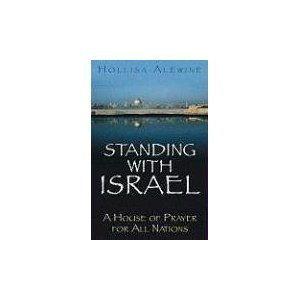 standing with Isreal