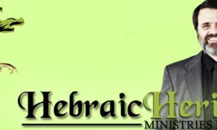 Hebraic Heritage ~ 2.18.15