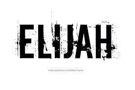 How do we do the work of Elijah?