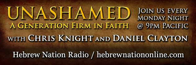 Unashamed 6.29.15~ Guest Hanoch Young