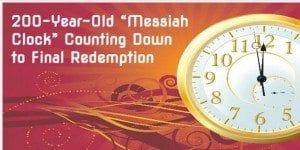 Messiah clock