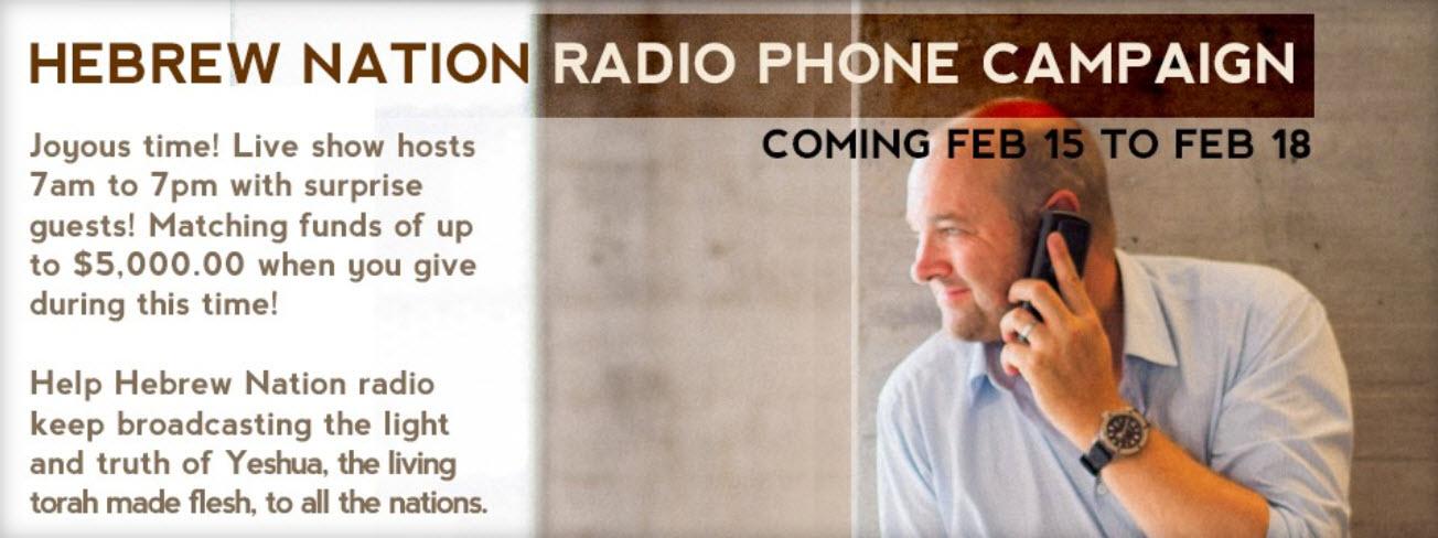 HNR Phone Campaign ~ TTRT Team