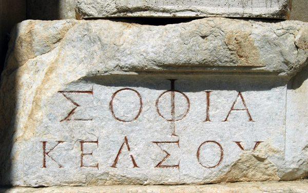 The Evolution of Wisdom, Part2 – 50 BC – 100 AD.