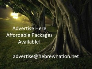 Advertise with Hebrew Nation