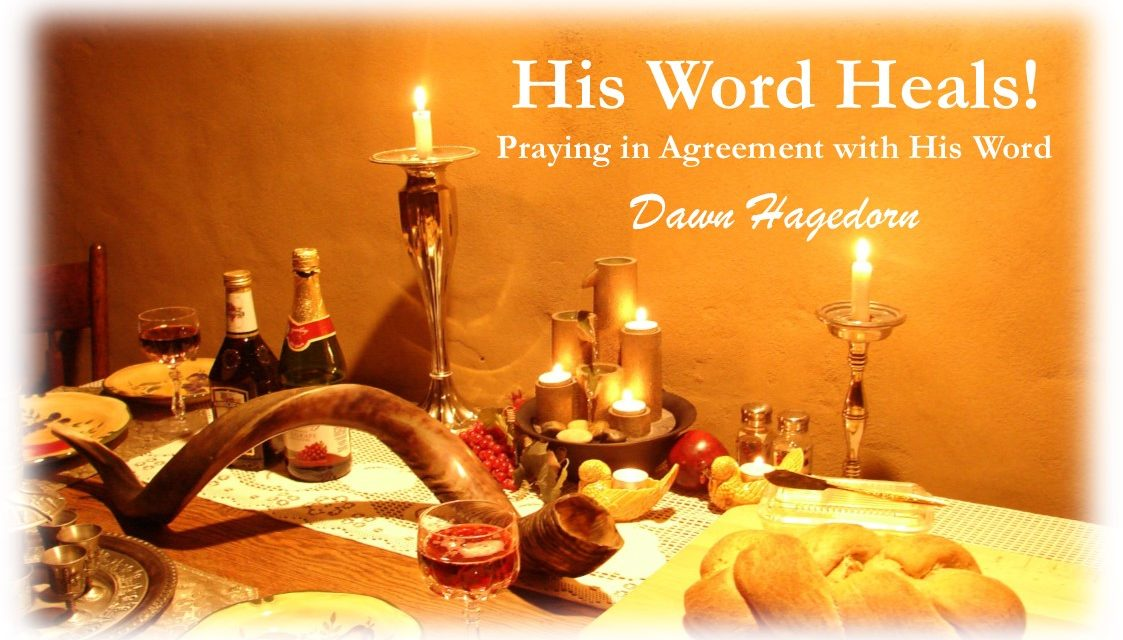 His Word Heals!  January 1, 2018