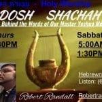 1.  Kadosh Shachah – Holy Worship – Kinnor