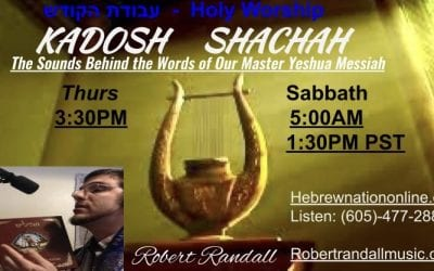 Kadosh Shachah – Holy Worship – Introduction Pilot